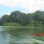 Ha Long Bay - Ha Long & Cat Ba tour 3 days