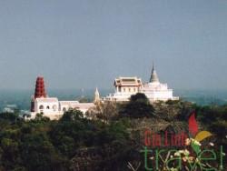 Khao Wang Phetchaburi