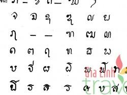 Laos Language | Tour Operator in Vietnam, Thailand, Cambodia